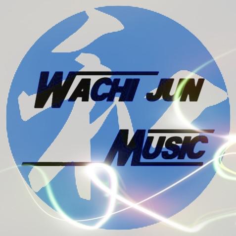 Wachi Jun@過去投稿曲ステレオ化中😺のユーザーアイコン