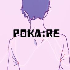 ポカリ's user icon