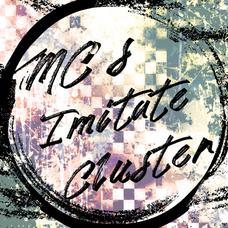 M.I.C(MC's Imitate Cluster)のユーザーアイコン