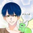 名刀タツノオ 『元りゅーさん』のユーザーアイコン