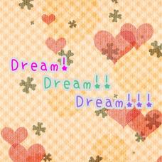 Dream! Dream!! Dream!!!のユーザーアイコン