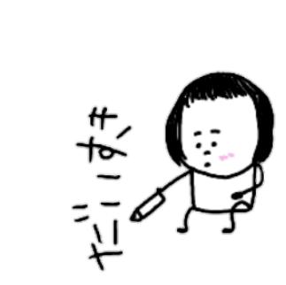 ぷのユーザーアイコン