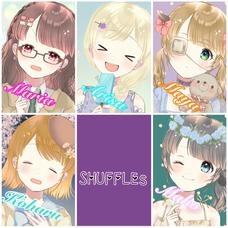 SHUFFLEs!@ユニットメンバー募集中!のユーザーアイコン