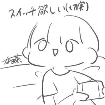 Laniのユーザーアイコン