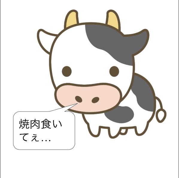 Yoshitakaのユーザーアイコン