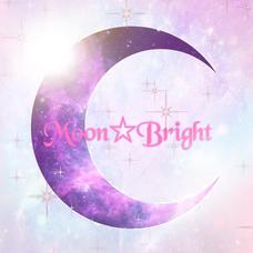 Moon☆Bright公式のユーザーアイコン