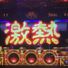 Ken🍑【200sound突破㊗🎉🎉🎉】のユーザーアイコン