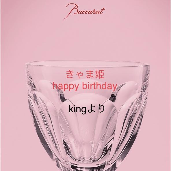 king*のユーザーアイコン