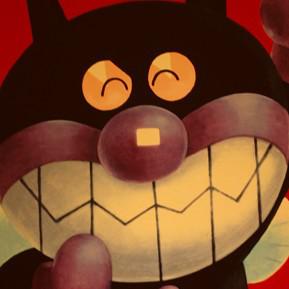 バイキンマン's user icon