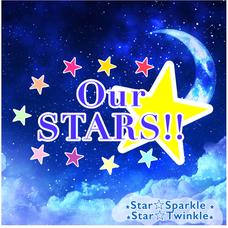 Our STARS!!のユーザーアイコン