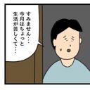 阿吽のユーザーアイコン