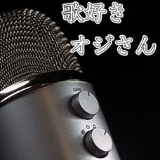 utasukioji3のユーザーアイコン