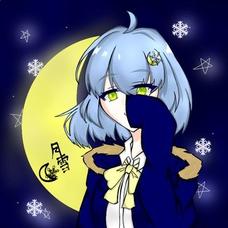 月雪(つゆき)のユーザーアイコン