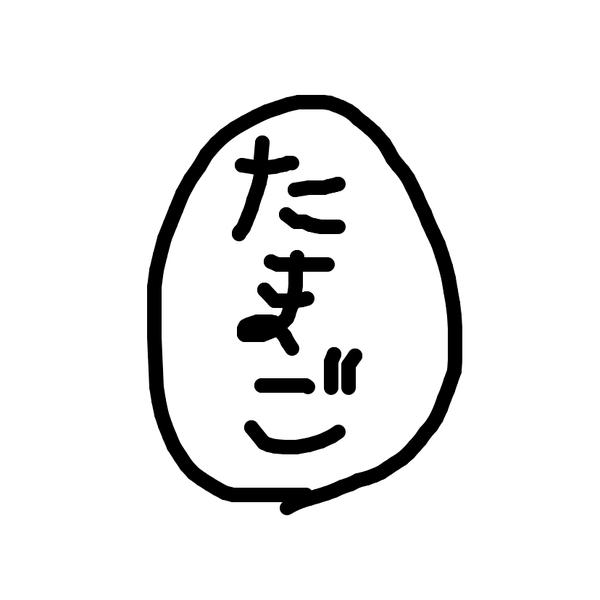 ぽいぽいすーー's user icon