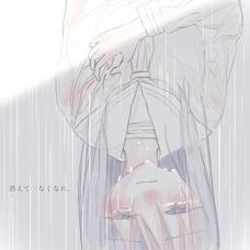 哀-ai-のユーザーアイコン