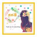 ポポ(凛)'s user icon