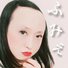 手句野 文江@ふみえちゃんって呼んでねのユーザーアイコン
