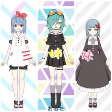 三姉妹【公式】のユーザーアイコン