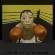 たこ八郎のユーザーアイコン