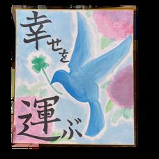 煉(レン)〖声劇・台本・歌・たまに暴走〗のユーザーアイコン