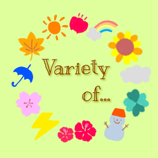 『Variety of …』のユーザーアイコン