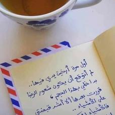 malak sharifのユーザーアイコン