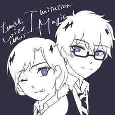 【ツイステ声真似】〜Imitation Magic〜のユーザーアイコン
