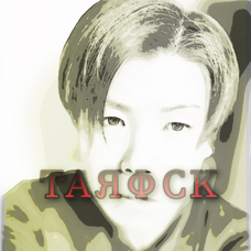 TAROCK ✨愛方ペコりん✨のユーザーアイコン