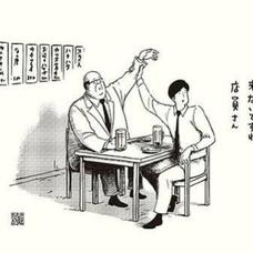 ぴー(˘ω˘ ≡のユーザーアイコン