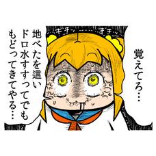 いお's user icon