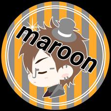 まろーん【maroon】のユーザーアイコン