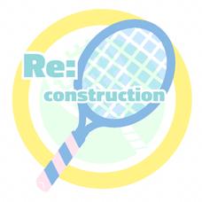 RE:construction【テニプリ単発企画】のユーザーアイコン