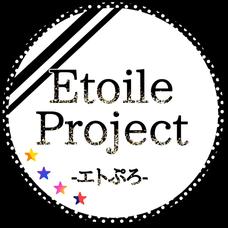Etoile project【あんスタ雰囲気声真似ユニット】のユーザーアイコン