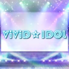 ViViD IDOLのユーザーアイコン