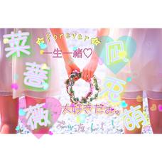 凪兎萌のユーザーアイコン