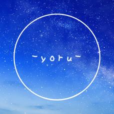 -yoru-のユーザーアイコン