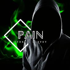 PAINのユーザーアイコン
