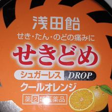 浅田飴のユーザーアイコン