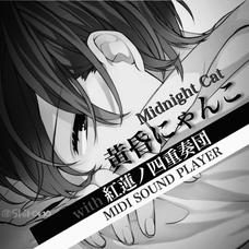紅蓮ノ四重奏団のユーザーアイコン