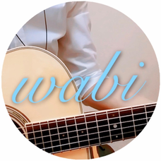 wabi(わび)~「おかえりなさい」を歌う~のユーザーアイコン