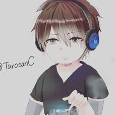 キモボからイケボを自由に操る タロちゃんのユーザーアイコン