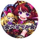 ☆ハピマル☆のユーザーアイコン