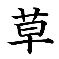 もぷる☔🌸(-ω-ゞ!!ジュンビシマス🐢のユーザーアイコン