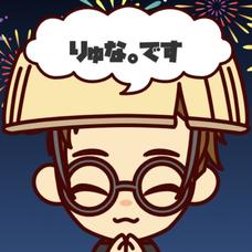りゅな。♂【伴奏者/編曲者/アレンジ/作曲】のユーザーアイコン