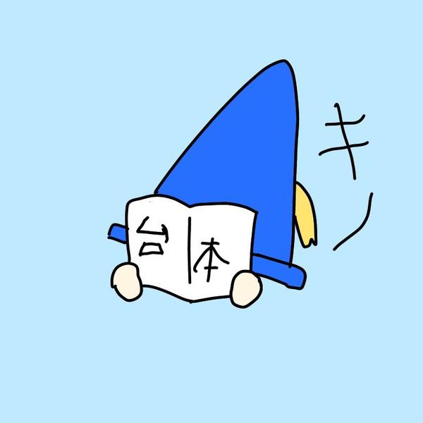 キノ・サーヴァントのユーザーアイコン