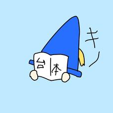 キノ・雨企画お疲れ様なののユーザーアイコン
