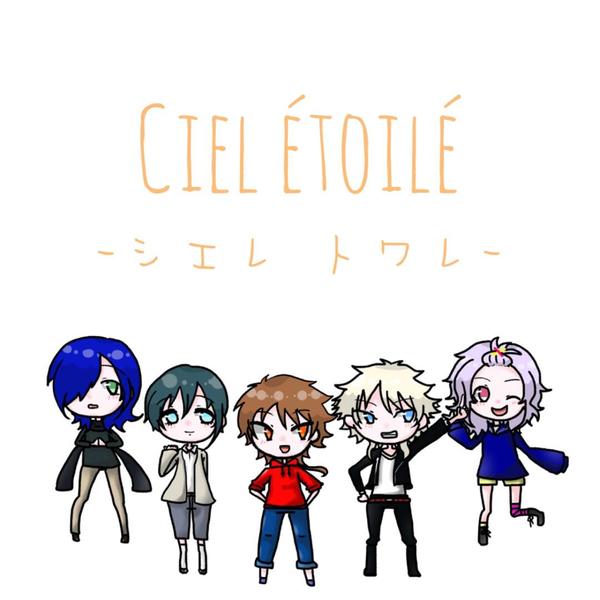 芸能プロダクションCiel étoilé(シエレトワレ)のユーザーアイコン