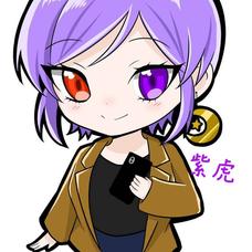 MIX 紫虎@新人歌い手のユーザーアイコン