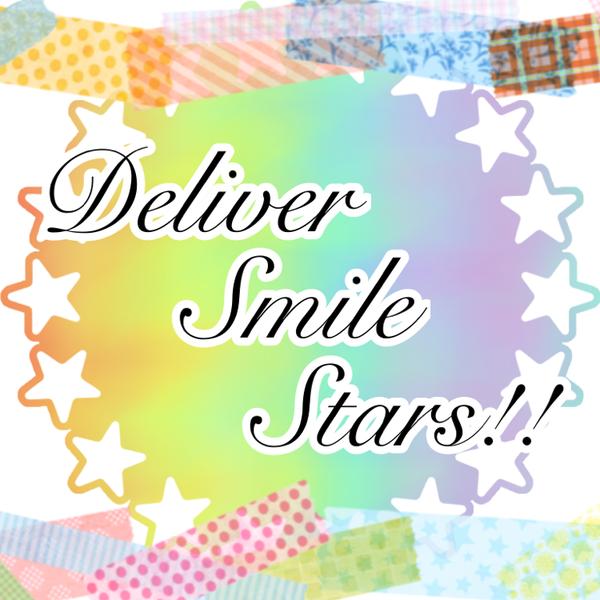 Deliver Smile Stars!!【あんスタ雰囲気声真似ユニット】のユーザーアイコン