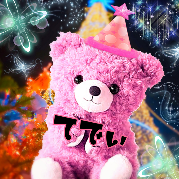 teddyのユーザーアイコン